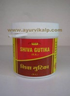 Vyas, SHIVA GUTIKA, 50 Tablets, Spleen Disorders, Respiratory Conditions, Neuro-Psychiatric Conditions