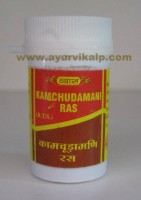 Vyas, KAMCHUDAMANI RAS, 1G, Mental & Physical Impotence & Energies the Body