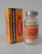 Swadeshi Udupi, WHOOPING COUGH MIXTURE, 10gm, Cough