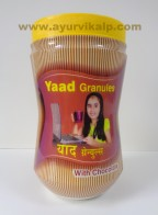 Dhanvantari Herb, YAAD Granules With Chocolate, 500gm, Brain Tonic