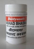 YASHAD Bhasma (Siddha Yog Sangraha) Baidyanath, 10g