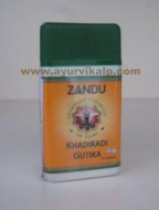 Zandu khadiradi gutika | throat disorders | Tonsil Infection
