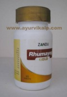 zandu rhumayog gold | rheumatoid arthritis treatment