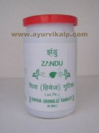 Zandu SHIVA (HIMEJ) Terminalia Chebula 100 Tablets For Laxative & Indigestion
