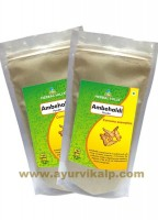 Herbal Hills, AMBEHALDI Powder,  Digestion, Skin Care