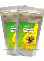 Herbal Hills, ANANTAMOOL Powder,  Digestive, Respiratory System, Skin Care