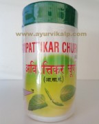 Shriji Herbal, AVIPATTIKAR CHURNA, 100 g, Hyper acidity, Digestive