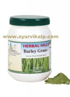 Herbal Hills, Organic BARLEY GRASS Powder,  100g, Joints, Muscles, Urinary, Digestive System