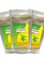 Herbal Hills, BHUIAMLAKI Powder, Maintain Healthy Kidney, Liver Functions.