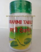Shriji Herbal, BRAHMI, 100 Tablets, Memory Intellect, Insomnia