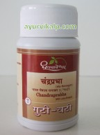 Dhootapapeshwar CHANDRAPRABHA Vati With Loha Shilajit