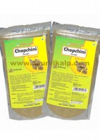 Herbal Hills, CHOPCHINI Powder, Digestive, Urinary System