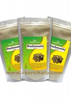 Herbal Hills, Dashamool Powder,  Respiratory System