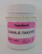 Hamdard, DAWA-E-TAKORE, 80g