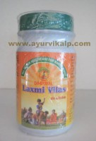 Dindayal, LAXMI VILAS AVALEHA, 250g, For Mental Weakness, Immune Booster