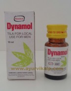 Hamdard, DYNAMOL TILA, 10ml, Men's Health