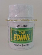 Eden Herbals, EDINIL, 30 Tablets