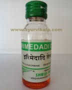 irimedadi oil | oils for gum disease | gum care