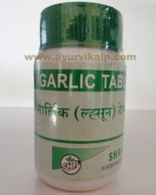 Shriji Herbal, GARLIC, 80 Tablets