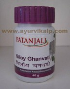 Divya Giloy Ghanvati | fever treatment | remedies for weakness