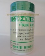 Shriji Herbal, GOKHRU CHURNA, 100g, Urinary Tract Infection