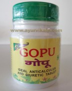 shriji herbal gopu | Anticalculus | herbal diuretics