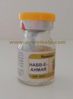 Hamdard, HABB-E-AHMAR, 10 Pills, Nerve Weakness, Sexual Debility