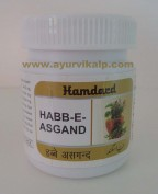 Hamdard, HABB-E-ASGAND, 50 Pills, Gout and Lumbago