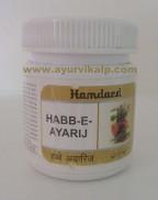 Hamdard, HABB-E-AYARIJ, 60 Pills, For Headaches