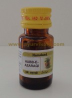 habb e azaraqi | ayurvedic treatment for paralysis