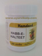 Hamdard, HABB-E-HALTEET, 100 Pills, Stomach Ailments