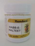 Hamdard, HABB-E-HALTEET, 100 Pills, Stomach Ailments