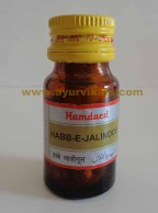 Hamdard, HABB-E-JALINOOS, 20 Pills, Men's Sexual Health, Gernaral Debility