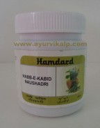 Hamdard, HABB-E-KABID NAUSHADRI, 100 Pills, Enlargement of Liver, Constipation