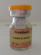 Hamdard, HABB-E-KHAS, 10 Pills, Increase Vitality