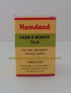Hamdard, HABB-E-MUMSIK TILAI, 5 Pills, For Men Strengthen Nervous System