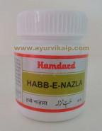 Hamdard, HABB-E-NAZLA, 30 Pills