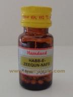 Hamdard, HABB-E-ZEEQUN-NAFS, 60 Pills, Respiratory Health