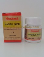 Hamdard, HABBUL MISK, 5 Pills, Strengthens Heart, Brain, Nerves