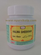 Hamdard halwa gheekwar | supplements for back pain