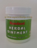Hamdard, HERBAL OINTMENT, 50g, Pain Relief, Sprains, Cut