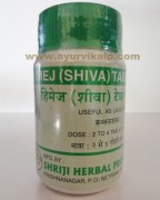 Shriji Herbal himej | herbal laxatives | laxative tablets