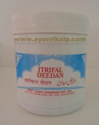 Rex Remedies itrifal deedan | intestinal worms treatment