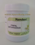 Hamdard, ITRIFAL USTUKHUDDUS, 150g, Chronic Catarrh, Constipation
