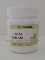Hamdard, ITRIFAL ZAMANI, 125g, Relieves Constipation