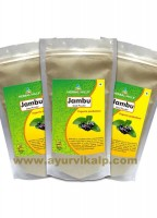 Herbal Hills, Jambu Beej Powder, For Diabetes