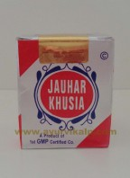 Rex Remedies, JAUHAR KHUSIA, 10g Sexual Debility