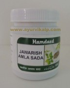 Hamdard jawarish amla sada | remedies for diarrhoea