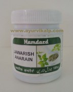 Hamdard, JAWARISH ANARAIN, 125g, Strengthens The Stomach, Liver