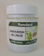 Hamdard, JAWARISH JALINUS, 150g, Strengthens The Stomach